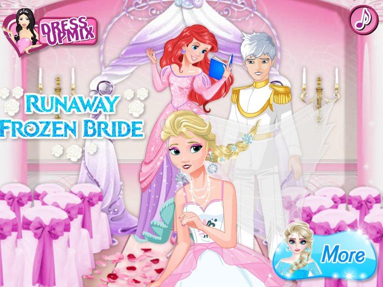 Играть в свадьба одевалки
